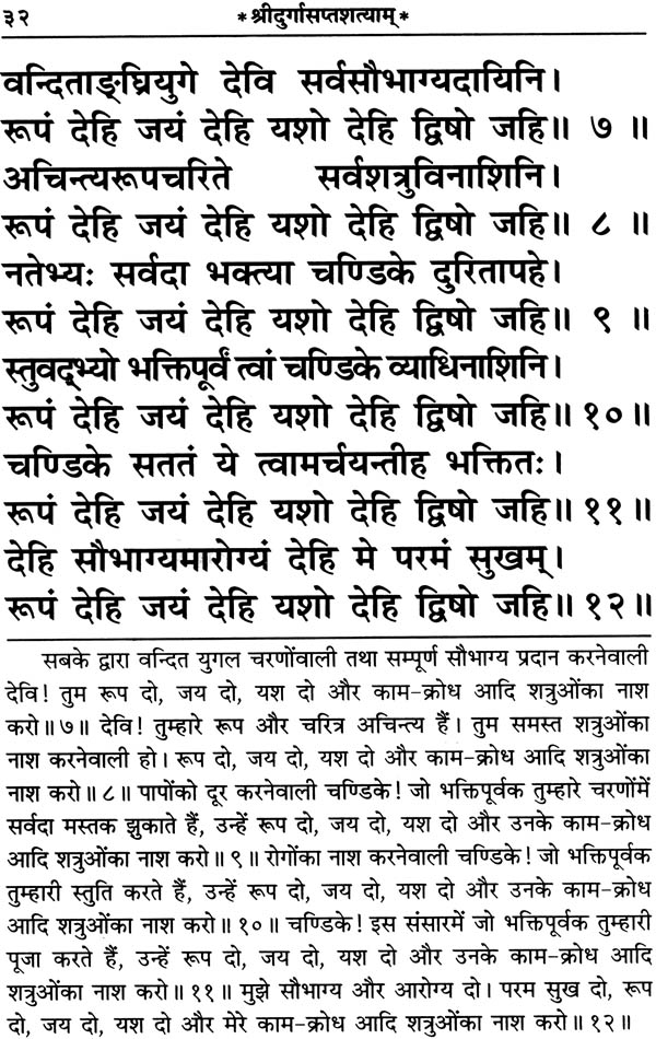 as per instruction meaning in hindi