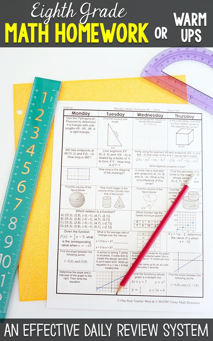 guide to effective instruction in math grade 8 geometry
