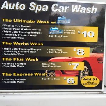 esso car wash instructions