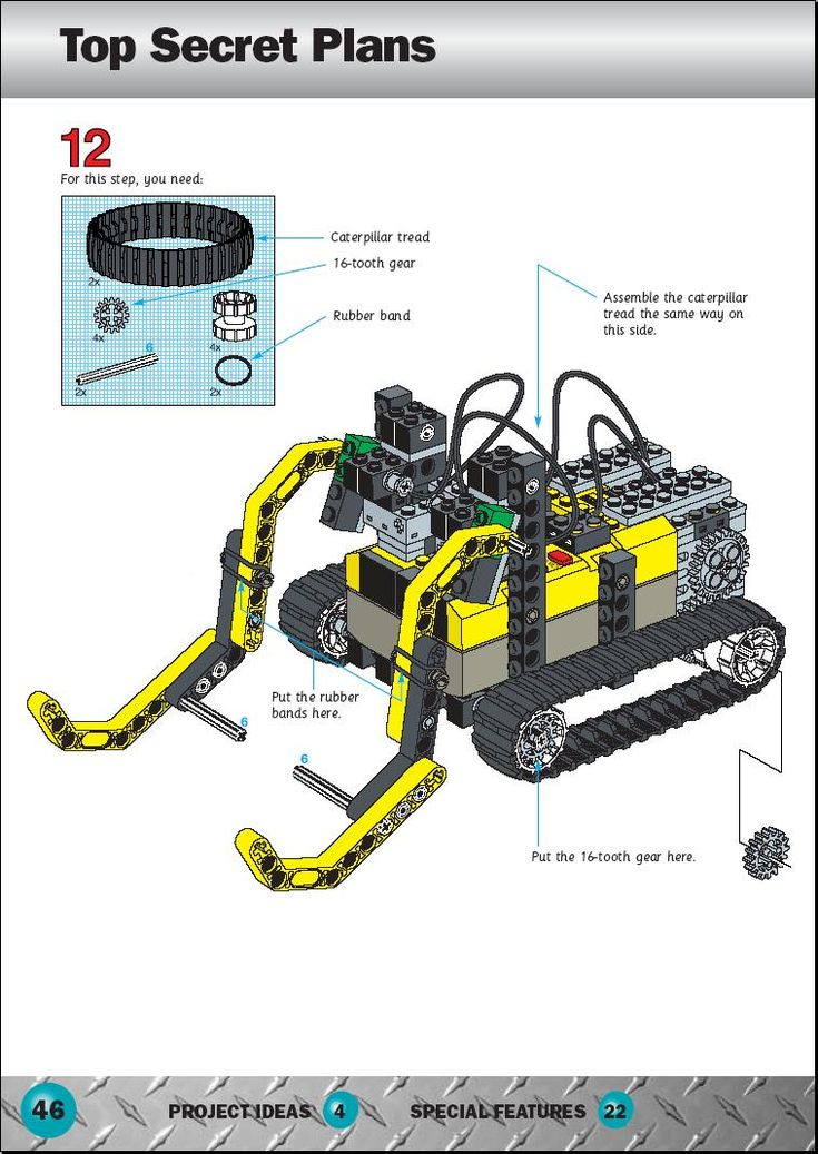 lego rcx robot building instructions