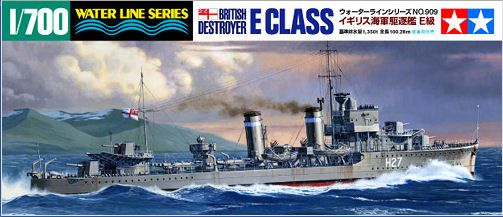 hanami japan navy destroyer model 1 700 model instructions