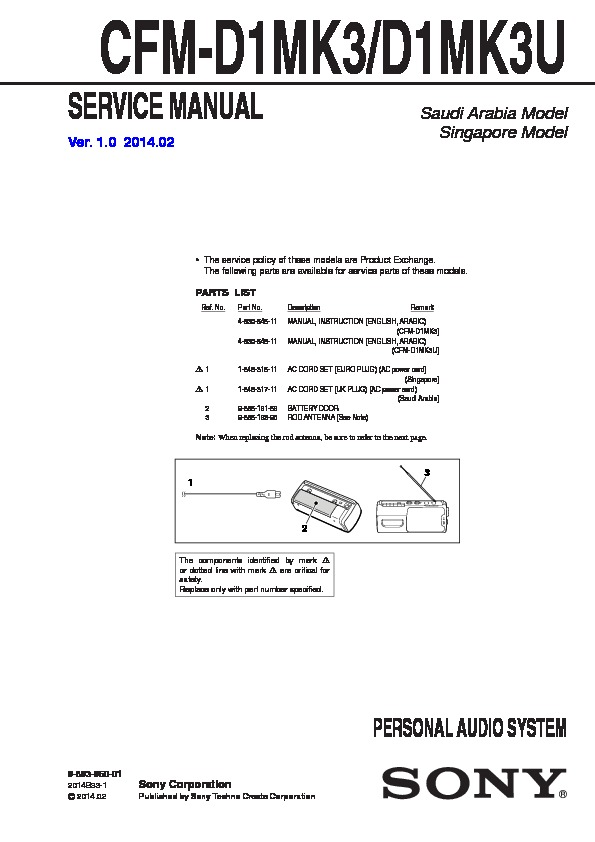 sony icf-c1 instruction manual