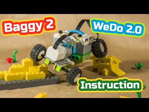 wedo 2.0 inchworm instruction