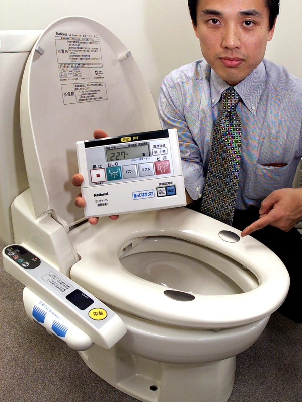 standardization of toilet instructions in japan