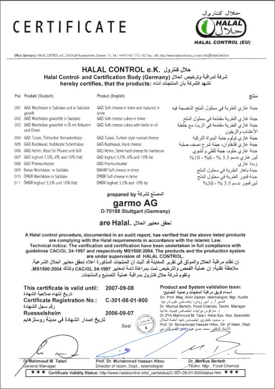 medical device establishment licence application form and instructions